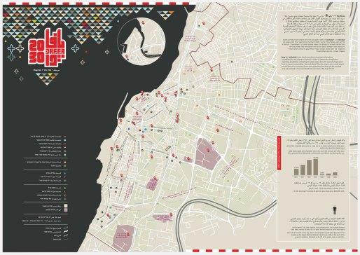 خارطة ميناء يافا Map of Port City Jaffa